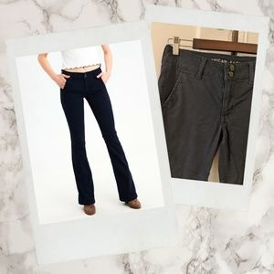 American Eagle ▪ Artist Flare Pants - Navy in 4S